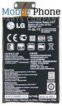 Genuine LG Nexus 4 E960 Battery - Part No: EAC61898601