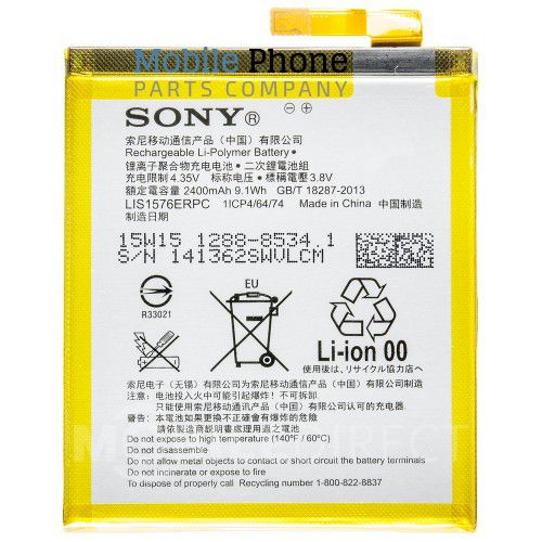 Genuine Sony Xperia M4 Aqua Battery - Part No: 1288-8534